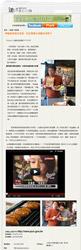 68歲資深演員長青,吃自製黃金香腸老來得子