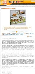 黃金香腸-呷健康原味的燒烤